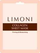Тканевая маска-лифтинг для лица с коллагеном LIMONI SHEET MASK WITH COLLAGEN